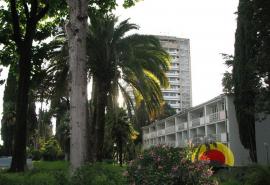 «МВО-Сухум, Бриз» санаторий