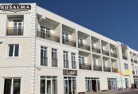 «Русалма»  отель